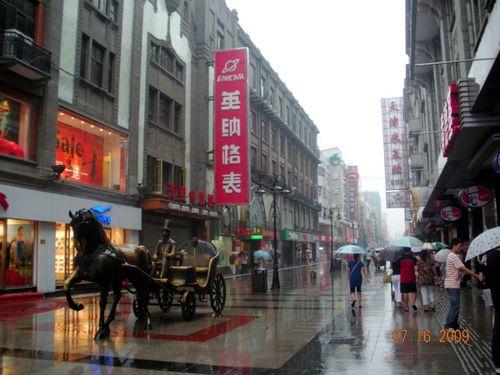 Tianjin1
