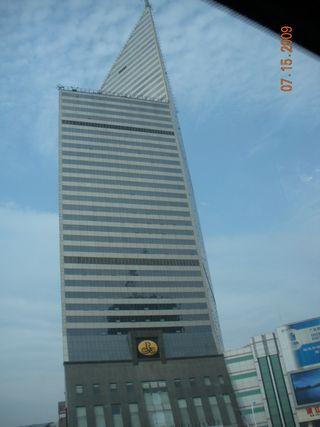 Beijing7
