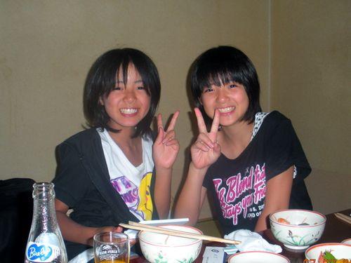 Kaiseki-girls