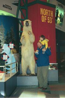 Manitoba_museum