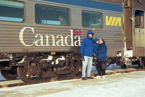 Train_home