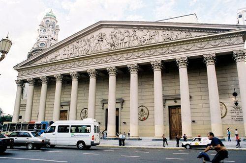 Buenos Aires City Bldg