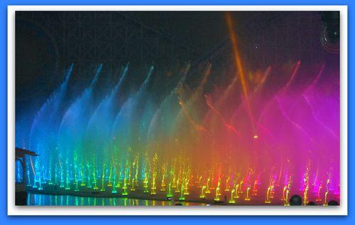World of Color Rainbow
